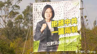 Taiwan Wahlplakat