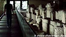Рештки римського поселення в Кельні