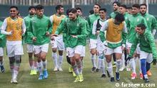 Olympiaauswahl Fußball Iran 2020