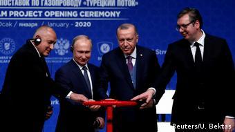 Стамбул, 8 января 2020. Борисов, Путин, Эрдоган и Вучич запускают первую нитку Турецкого потока