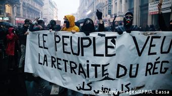 Την απόσυρση της μεταρρύθμισης του συνταξιοδοτικού ζητούν οι διαδηλωτές
