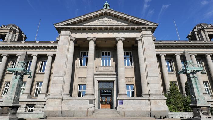 Высший земельный суд Гамбурга