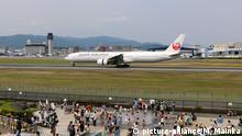 Flughafen Osaka Itami Skypark