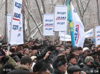 На митинге в Алма-Ате 30 января