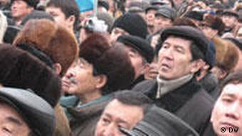 На митинге в Алма-Ате