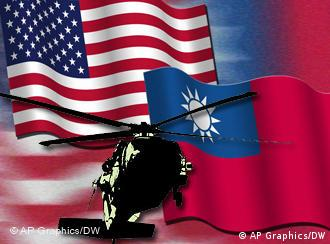 Us and Taiwan flags with Black Hawk helicopter