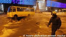 Ukraine Heizungsrohrunfall in zentralem Kiew