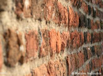 Кирпичная кладка городской стены