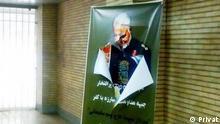 Iran Protest gegen die Regierung an der Uni Zanjan