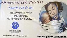 Äthiopien Monat der sicheren Mutterschaft