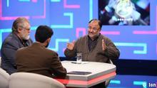 Sendung Jahan Ara im iranischen Staatsfernsehen