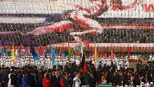 South Asian Games in Dhaka Bangladesch