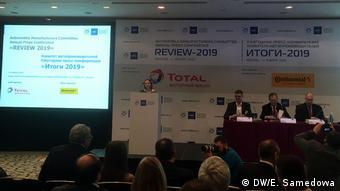 На конференции в Москве