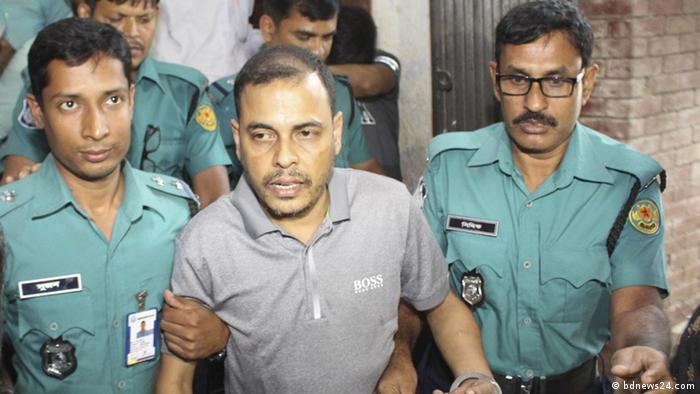 Bangladesch Korruption l Khaled Mahmud Bhuiyan (bdnews24.com)