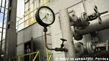 IHTIMAN, BULGARIA: A pressure gauge of compressor station Ihtiman, property of the Bulgarian transmission system operator Bulgargaz, shows zero because of the undergoing iinspection, 19 January 2006, near the town of Ihtiman. Bulgaria turned down the demands by Russia's gas monopolist Gazprom to review its gas-for-transit contract with the Bulgarian state-owned Bulgargaz in the begining of the month, setting off fears of a new gas dispute or economic crisis in this country, which is heavily dependent on Russian energy resources. AFP PHOTO / VALENTINA PETROVA (Photo credit should read VALENTINA PETROVA/AFP via Getty Images)