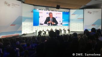 Выступление Алексея Кудрина на Гайдаровском форуме
