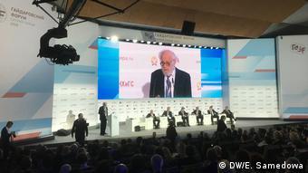Доклад Револьда Энтова на Гайдаровском форуме
