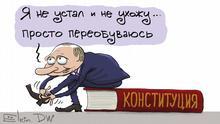DW-Karikatur von Sergey Elkin - Rede Präsident Putin