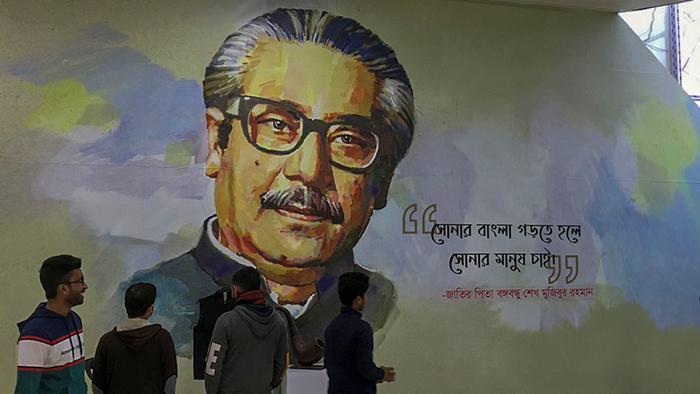 Bangladesch 100. Jubiläum Geburt von Sheikh Mujibur Rahman