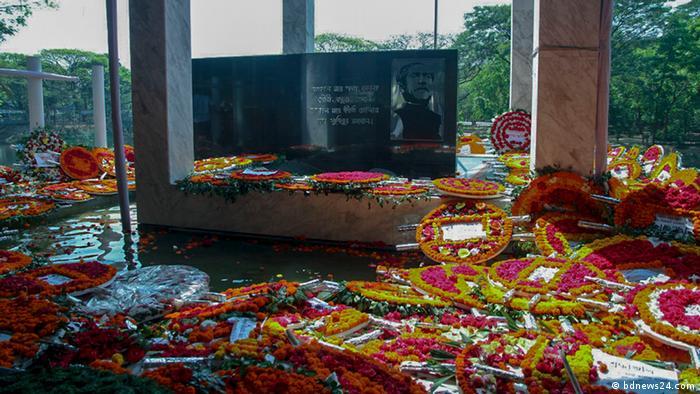 Bangladesch 100. Jubiläum Geburt von Sheikh Mujibur Rahman (bdnews24.com)