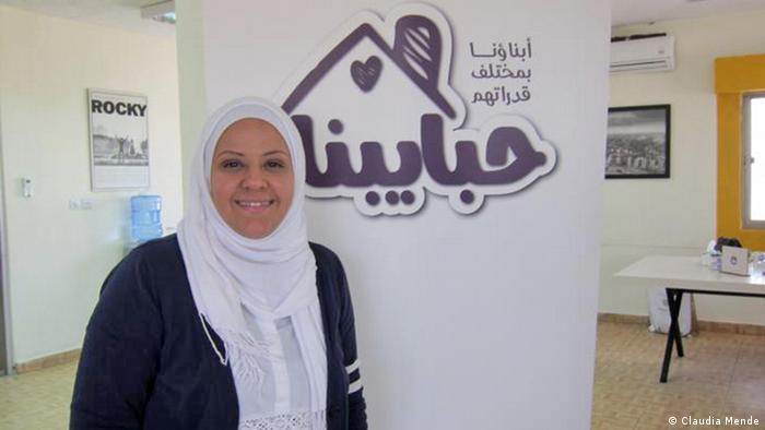 Gaza | Reem Al Farangi