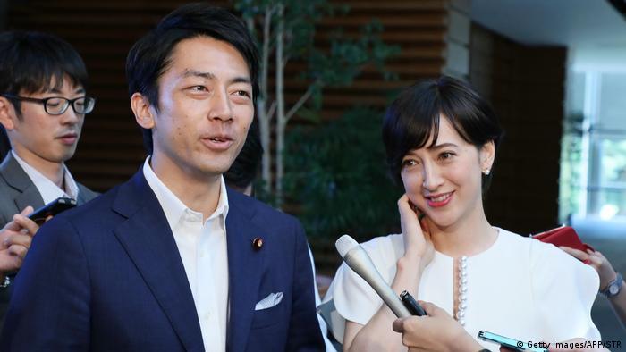 Shinjiro Koizumi with wife Christel Takigawa