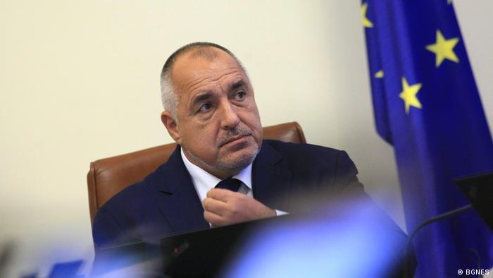 Actualul prim-ministru al Bulgariei, Boiko Borisov