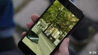 Видеозапись, послужившая основанием для возбуждения уголовного дела