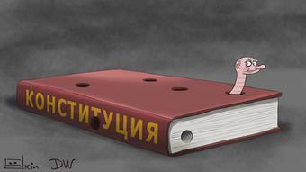 Карикатура Сергея Елкина: Червяк с головою Путина проедает Конституцию