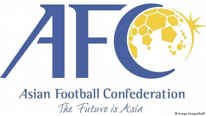 Logo Asian Football Confederation (Imago Images/hqfl)