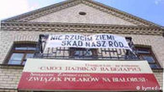 На плакате СПБ надпись Не покинем землю откуда мы родом