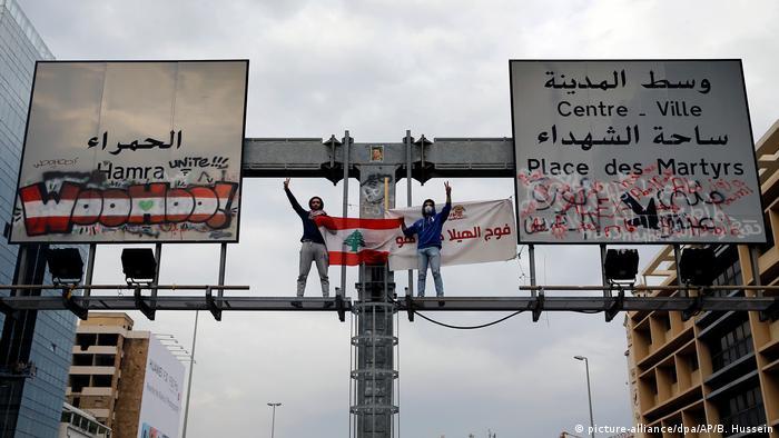 Proteste im Libanon (picture-alliance/dpa/AP/B. Hussein)