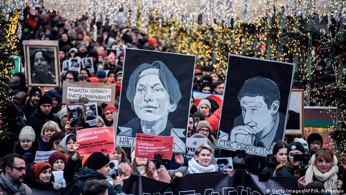Шествие в память о Маркелове и Бабуровой