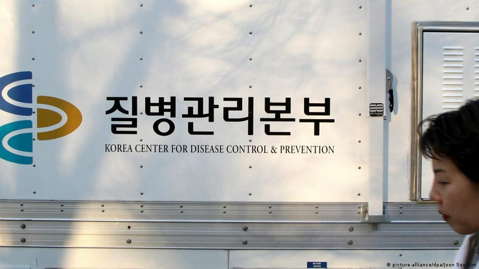 Corea del Sur informa del primer caso confirmado de coronavirus | El Mundo | DW | 20.01.2020