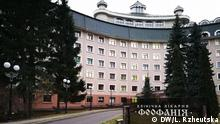 Ukraine Eliteklinikum Feofania in Kiew
