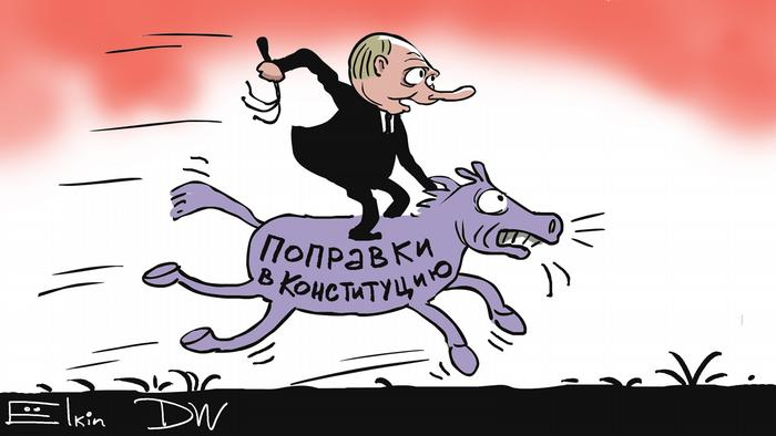 Caricature of Vladimir Putin riding a galloping horse that reads Amendments to the constitution
