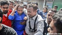Bangladesh Tabith Awal BNP