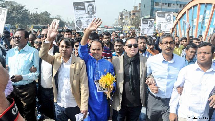 Bangladesh Tabith Awal BNP (bdnews24.com)