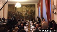 Russland Moskau Arbeitsgruppe zur Verfassungsänderung