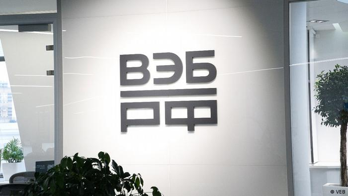Російський ВЭБ з 2014 року перебуває у санкційних списках ЄС і США