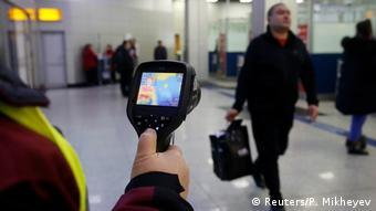 Тепловизоры в международном аэропорту Алма-Аты