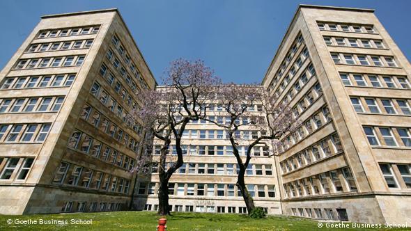 Университет имени Гёте во Франкфурте