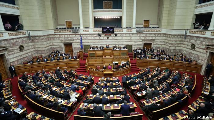 Griechenland das Parlament wählt die neue Staatspräsidentin / Plenum