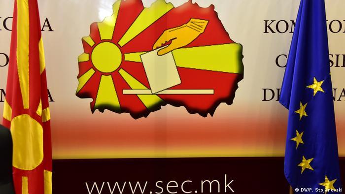 Nord-Mazedonien Wahlkommission (DW/P. Stojanovski)