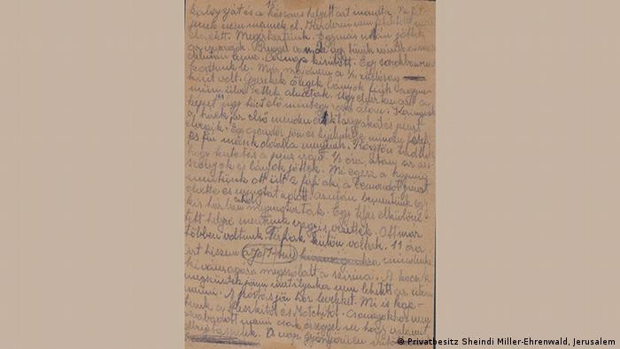 Част от записките на Шайнди