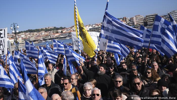 Protest on Lesbos