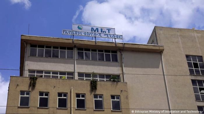 Äthiopien Addis Ababa Science and Technology Universität