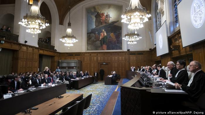 Заседание Международного уголовного суда