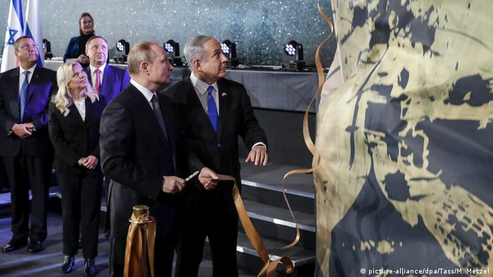 Vladimir Putin & Benjamin Netanjahu