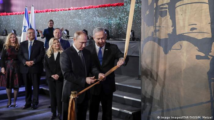 Президент Рорссии Путин и премьер-министр Израиля Нетаньяху на церемонии в Яд Вашем